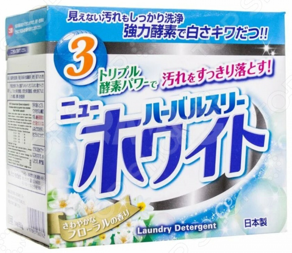 Стиральный порошок Mitsuei Herbal Three с дезодорирующими компонентами, отбеливателем и ферментами