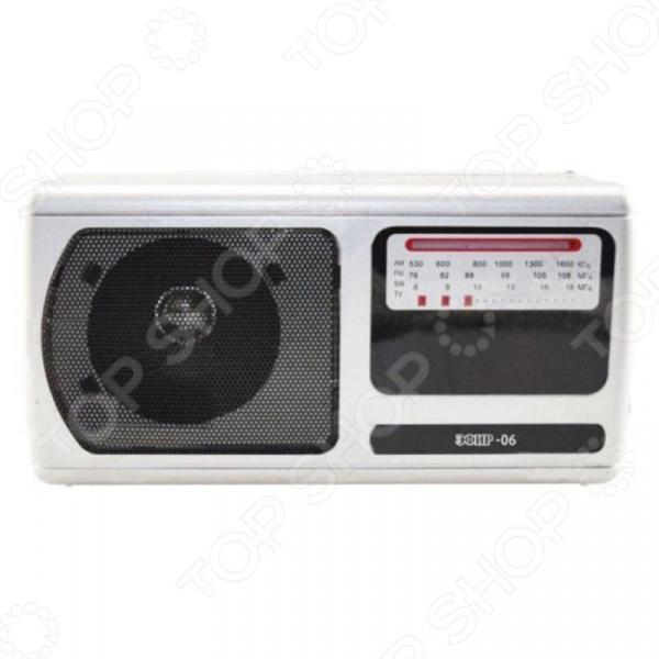 Радиоприемник СИГНАЛ Эфир-06