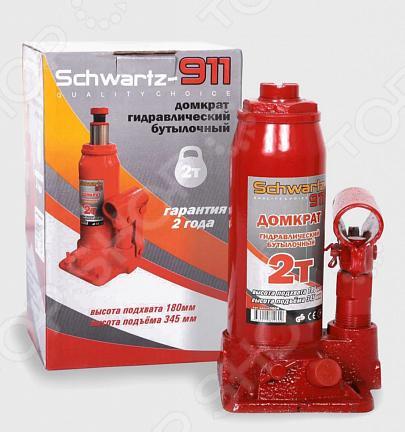 Домкрат гидравлический бутылочный Azard SCHWARTZ-911 в картонной коробке 2 т бутылочный домкрат schwartz 911 sj 2 2т
