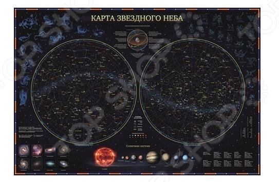 Карта настенная Globen «Звездное небо и планеты» (капсульная ламинация)