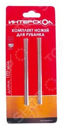 Набор ножей для рубанка Интерскол 2090910200120