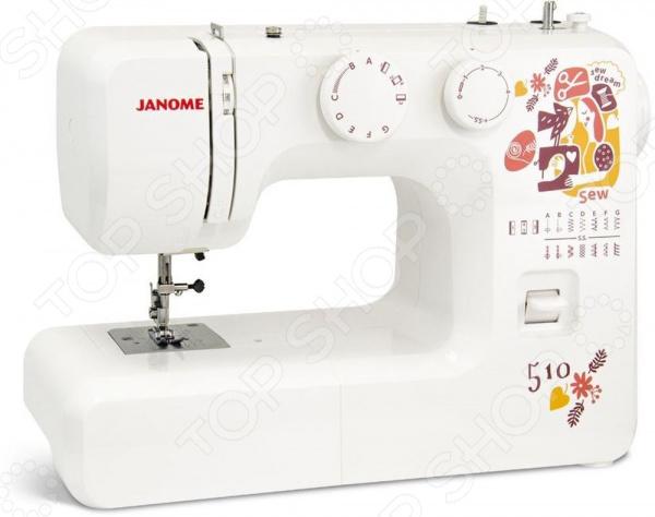 Швейная машина Sew Dream 510