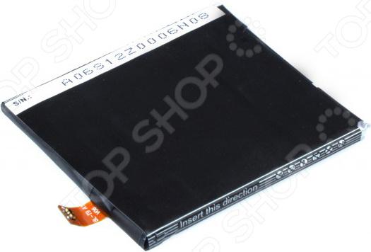 Аккумулятор для телефона Pitatel SEB-TP121 аккумулятор для телефона pitatel seb tp321