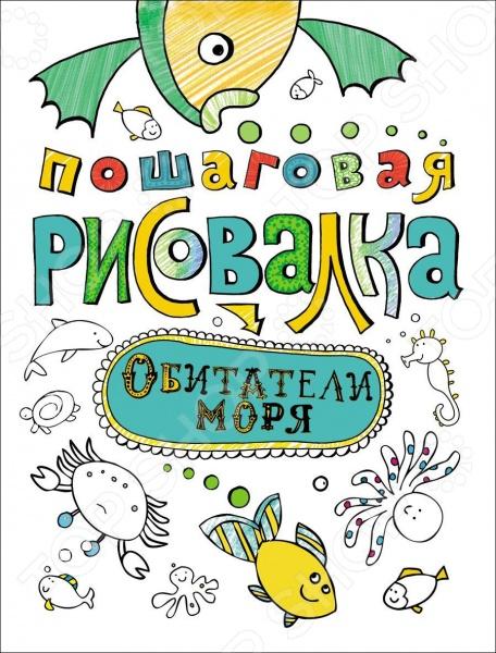 Творческое обучение Росмэн 978-5-353-07237-9 все цены