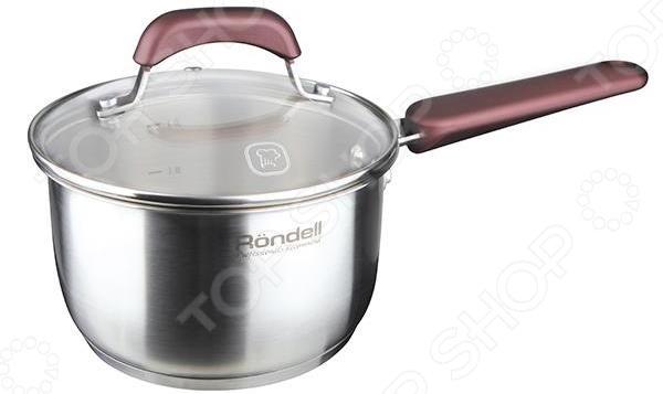 Ковш с крышкой Rondell Bojole RDS-735