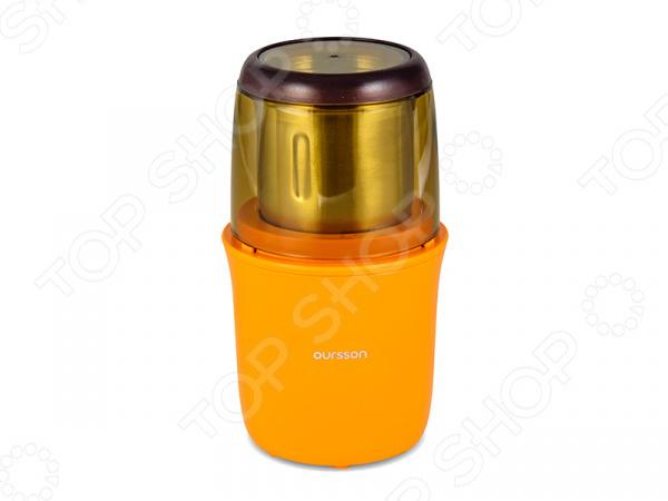 Кофемолка OG2075/OR