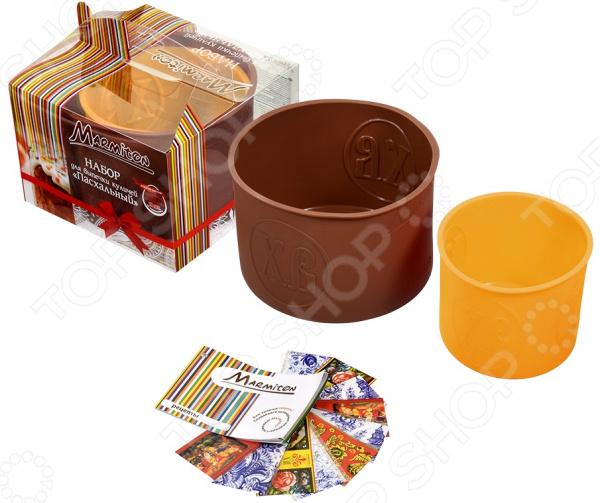 Набор форм для выпечки из силикона Marmiton «Пасхальный» 16149 и р иванова 10 способов окраски пасхальных яиц