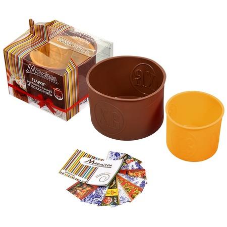 Купить Набор форм для выпечки из силикона Marmiton «Пасхальный» 16149