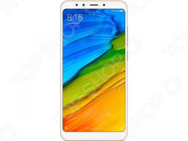 Современные гаджеты уже давно стали частью нашей жизни. Самые популярные из них, безусловно, смартфоны. Это не только средство развлечения, но и верный помощник, в котором огромное количество полезных функций. Смартфон Xiaomi Redmi 5 3 32Gb современное стильное устройство, основной задачей которого служит обеспечение связи, но, как и многие другие смартфоны, он имеет множество полезных, приятных и необходимых функций.  Аппарат имеет классический удобный дизайн, проверенный временем.  Он имеет тонкий металлический корпус с небольшими рамками.  Устройство удобно лежит в руке, не скрипит и не люфтит.  Все самое необходимое Смартфон обладает хорошими для современного телефона характеристиками.  Экран с диагональю 5,7 дюймов и IPS-матрицей выдает четкую насыщенную картинку и хорошие углы обзора.  Мощный восьмиядерный процессор в сочетании с тремя гигабайтами оперативной памяти справится практически с любыми приложениями.  Встроенную память на 32 Гб можно расширить с помощью карт памяти microSD.  Основная камера с разрешением 12 мегапикселей оборудована вспышкой и автофокусом, что позволит делать качественные снимки.  Фронтальная камера имеет разрешение 5 Мп, этого вполне достаточно для видеовызовов и селфи.  Удобно расположенный на тыльной стороне гаджета сканер отпечатка пальца, а также функция распознавания защитят ваши данные от посторонних.