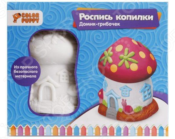 Набор для росписи копилки Color Puppy «Домик-грибочек»