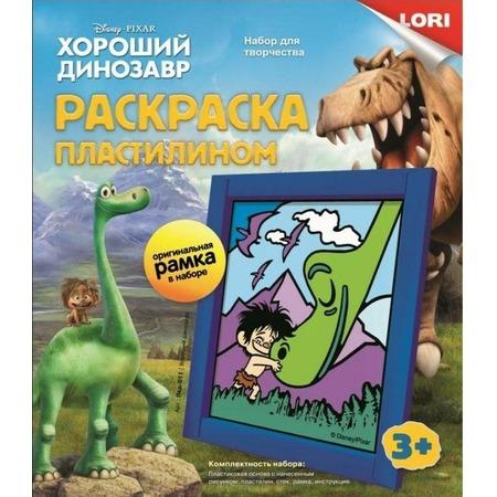 Купить Раскраска пластилином объемная Lori «Хороший динозавр»