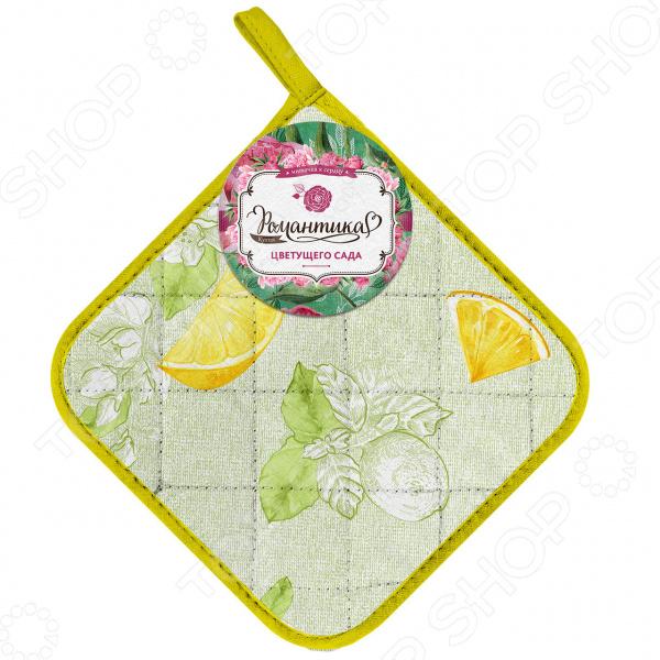Прихватка Романтика «Лимонный сад»