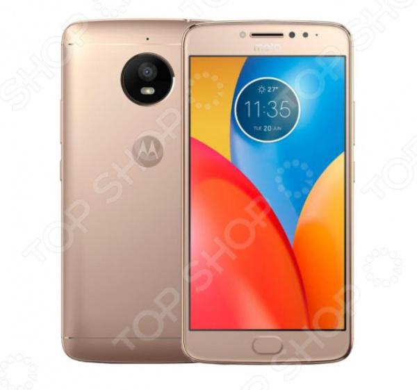 Смартфон Motorola Moto E Plus 16Gb великолепная, современная модель с версией Android 7.1 и впечатляющими параметрами для развлечений и работы! Смартфон создан для долгой и качественной службы, поэтому сочетает в себе прочные и эффективные материалы, эргономичность, идеальный баланс между производительностью и временем работы от аккумулятора, мощную и современную систему с регулярным обновлением программного обеспечения.  Современная модель смартфона Motorola Moto E Plus выполнена с использованием современного высокоточного оборудования. Этот девайс позволит вам оставаться со своими родными и близкими на связи, где бы вы не находились.Высокое качество связи, возможность попеременного использования сразу двух sim-карт обеспечивают максимальный комфорт и быстрый доступ ко всем вашим контактам. Теперь вам больше не придется все время носить с собой два телефона: личный и рабочий. Компактная и практичная модель позволит вам объединить их в одно устройство!  Данная модель оснащена 2 слотами один слот предназначен для расположения основной nano-SIM, а второй можно использовать для поддержки второй nano-SIM карты или в качестве разъема для microSD.  Мощный процессор для высокой производительности В основе устройства лежит мощный 4-ядерный процессор MediaTek MT6737. Он обеспечивает высокий уровень графики и продолжительную работу устройства от аккумулятора. Теперь игры стали работать быстрее, а расход энергии экономичней. Регулярное обновление ОП гарантирует полную безопасность и соответствие устройства современным требованиям.  Все для комфортного использования!  Основная камера 13 Мпикс оснащена двойной светодиодной вспышкой, что позволяет запечатлеть лучшие моменты во всех красках.  Фронтальная 5 Мпикс идеально подходит для съемки селфи и видеозвонков. Оснащена эффектами улучшения автопортрета.  Сканер отпечатков пальца удобно расположенный. Он позволяет не только разблокировать смартфон без ввода пин-кода, но и закрыть доступ к личному пространству, конфиденциальной инф