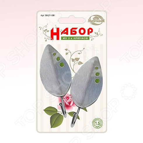 Набор крючков Мультидом «Листок» большой SM27-198