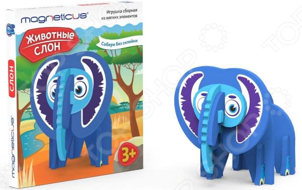 Игрушка сборная мягкая Magneticus «Животные: Слон»