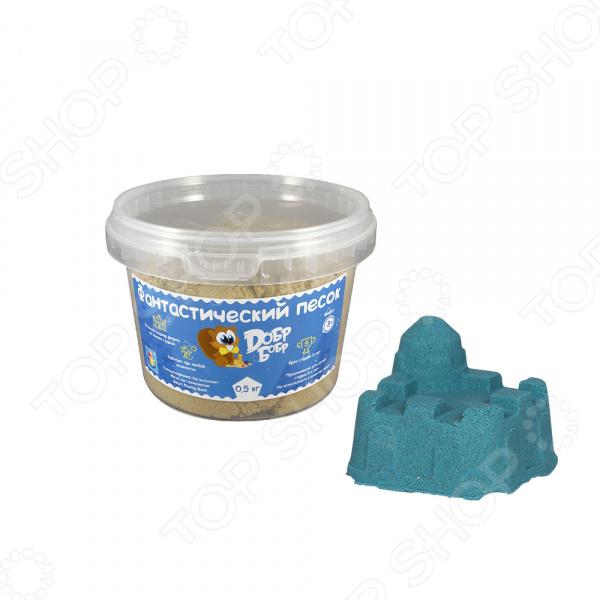 Песок кинетический 1 Toy малый «Добр бобр» Песок кинетический 1 Toy «Добр бобр» /Синий
