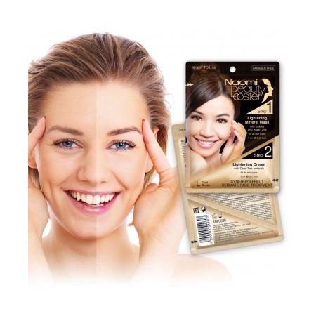 Купить Осветляющий комплекс для лица: маска с жожоба и крем Naomi Mineral Lightening