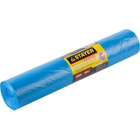 Купить Мешки с завязками для сбора мусора Stayer Comfort 39156-120