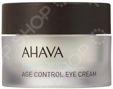 Крем для век Ahava Time To Smooth крем ahava time to smooth age control even tone moisturizer объем 50 мл