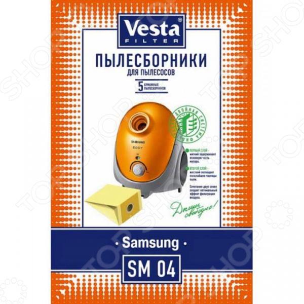 Комплект пылесборников filter SM 04