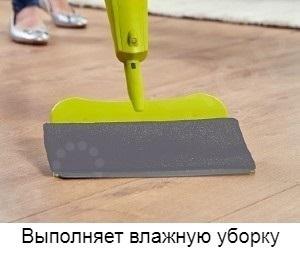 Гибкая спрей-швабра Rovus «Флекс»