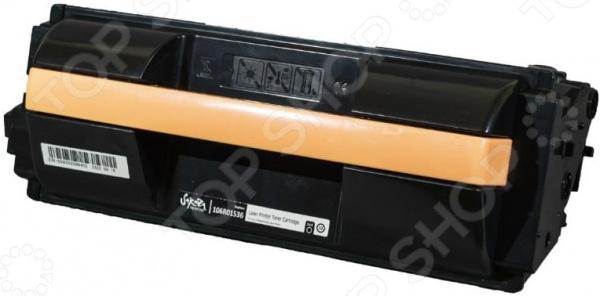 Картридж Sakura 106R01536 для Xerox Phaser 4600/4620/4622