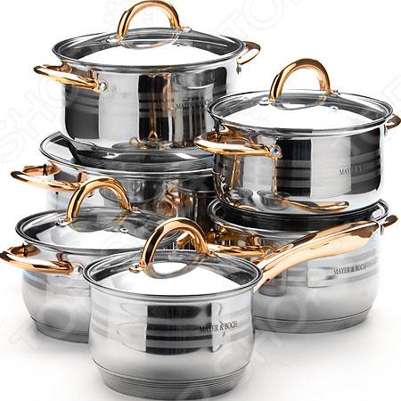 Набор посуды Mayer&Boch 25158 набор посуды mayer