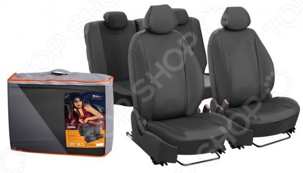 Набор чехлов для сидений Airline Lada Largus, «Лима» ACCS-L-40