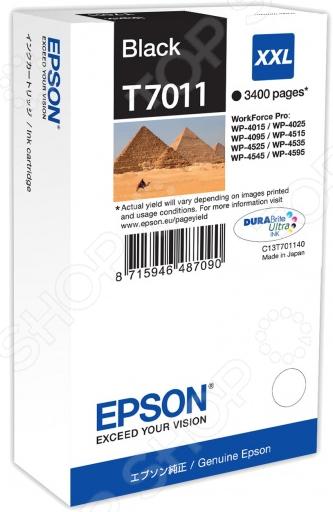 Картридж экстраповышенной емкости Epson для WP-4015/WP-4095/WP-4515/WP-4595 weblog wp content page 12