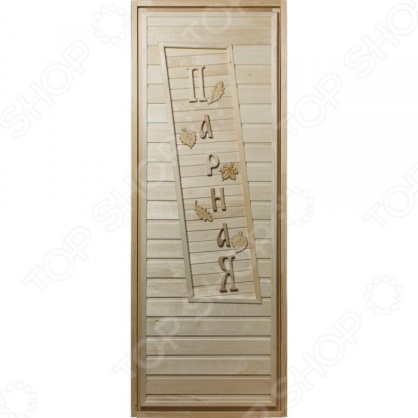 Дверь для бани глухая Банные штучки «Парная» 32297