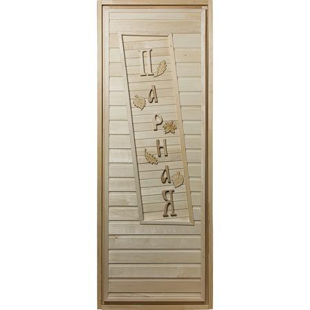 Купить Дверь для бани глухая Банные штучки «Парная» 32297