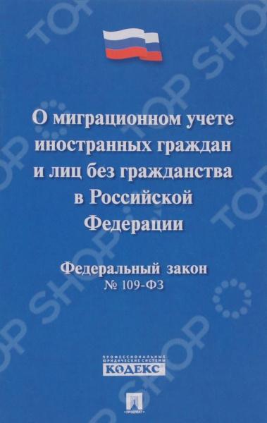 Текст Закона подготовлен с использованием профессиональной юридической системы Кодекс , сверен с официальным источником.