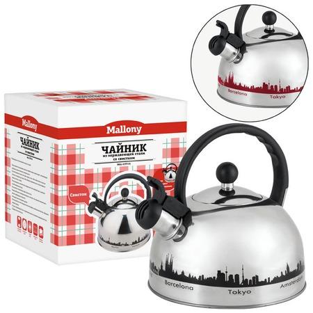 Купить Чайник со свистком Mallony MAL-CITY-01