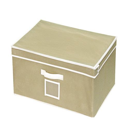 Короб для хранения Miolla 2507028U