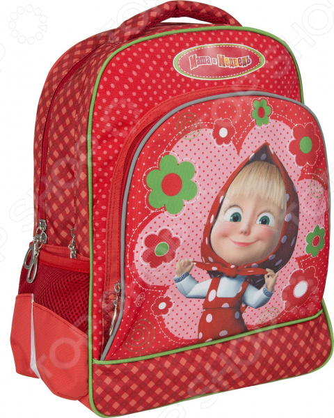 Рюкзак школьный Росмэн 31970 рюкзак детский росмэн росмэн рюкзак ортопедический миньоны мягкий красный