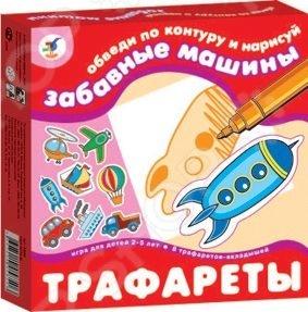 Игра настольная обучающая Дрофа «Трафареты. Забавные машины» 3 стили mini брови класса руководство рисования брау рисование уход shaping трафареты pink