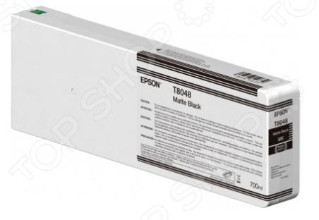 Картридж Epson T8047