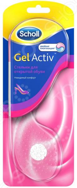 Стельки для открытой обуви GelActiv