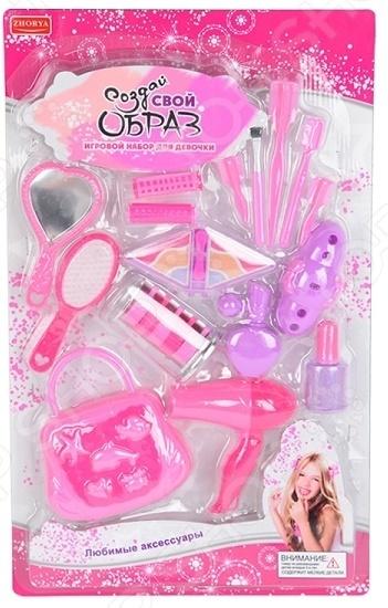 Набор аксессуаров для девочки Zhorya Х76491