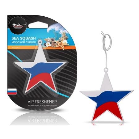 Купить Ароматизатор подвесной Airline «Звезда»