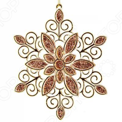 Новогоднее украшение Crystal Deco «Снежинка кружевная»
