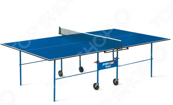 Стол для настольного тенниса Start Line Olympic Start Line - артикул: 795830