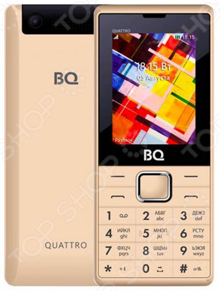 Телефон мобильный «Кватро» тарифные планы