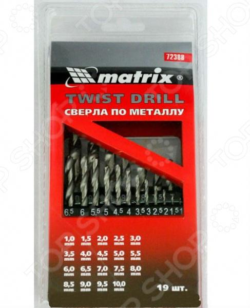 Набор сверл по металлу MATRIX 72388