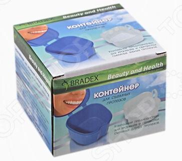 Контейнер для съемных протезов Bradex «Мои зубки» 3