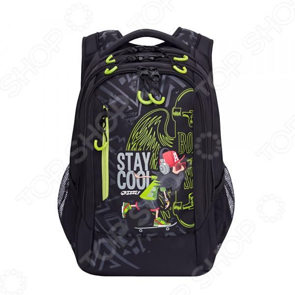 Рюкзак молодежный Grizzly RU-801-2