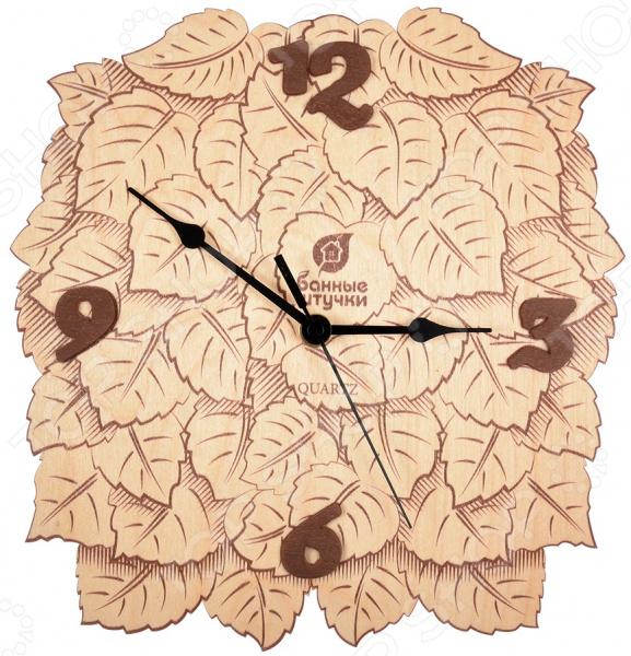 Как думаете, нужны ли в бане часы Вы удивитесь, но они не просто нужны, они необходимы! Представляем вашему вниманию часы для бани Банные штучки Листья 32367! Выполненные из натурального дерева, они как нельзя лучше впишутся в интерьер бани или сауны, добавят ему самобытности и индивидуальности. Часы выглядят очень оригинально, украшены резными листочками и снабжены часовой, минутной и секундной стрелками.  Особенности и преимущества  Корпус из натурального дерева.  Механизм из пластика и металла.  Оригинальный тематический дизайн.  Часовая, минутная и секундная стрелки. Часы практичны и долговечны в использовании, не боятся воздействия пара, влаги и высоких температур.