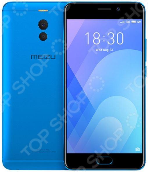 Смартфон Meizu M6 Note 3 32Gb стильный телефон в тонком корпусе, работающий на базе операционной системы Android. Гаджет станет незаменимым помощником в развлечениях, общении, интернет серфинге и учебе.  Почувствуй себя профессиональным фотографом Модель Meizu M6 Note создана для любителей фотографировать. Высокое качество снимков обеспечивается наличием двух тыловых камер.   Двойная камера с модулями Sony IMX362 Samsung 2L7 на 12 Мп и 5 Мп создает снимки высокого качества. Это возможно благодаря широкой апертуре f 1.9, чипу 1.4 m CMOS и шестиэлиментной линзе.  Двойной автоматический фокус и эффект боке для портретных снимков обеспечивают великолепный уровень готовых изображений.  Фокусировка занимает считанные мгновенья 0,03 с. Механизм SLR точно и быстро фокусирует одновременно две линзы, что позволяет получать качественные четкие снимки.  Роскошные селфи делает фронтальная камера на 16 Мп с апертурой f 2.0. При этом сохраняется естественная текстура и натуральный оттенок кожи благодаря алгоритму редактирования Arsoft . Программа также позволяет убирать шумы при слабом освещении и накладывать эффект боке.  Двухтоновая 4-LED выдает яркий естественный свет при съемке.  Другие особенности  Дисплей на 5,5 с разрешением Full HD и матрицей IPS выдает четкое изображение с сочными цветами.  Восьмиядерный процессор Qualcomm Snapdragon 625 обеспечивает высокую производительность при работе с приложениями. Кроме того, достигается высокая энергоэффективность, поскольку чип создан по 14 нм техпроцессу. За обработку графики отвечает продвинутое ядро Adreno 506.  Поддержка устойчивой беспроводной работы в сетях 4G LTE.  Объем встроенной памяти может быть увеличен за счет приобретения карт microSD до 128 Гб.  Размеры смартфона 75,2х154,6 мм с толщиной корпуса 8,35 мм при весе 173 грамма.