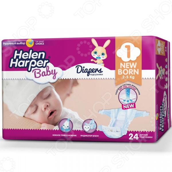 Подгузники Helen Harper Baby 1 Newborn (2-5 кг) helen harper подгузники newborn 2 5 кг 24 шт