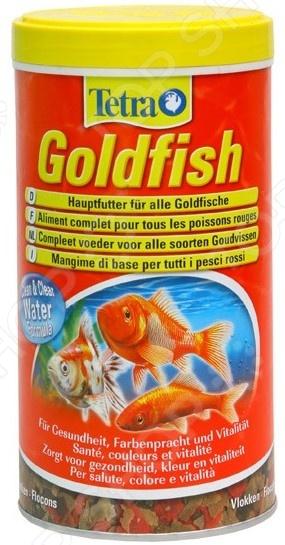 Корм для золотых рыбок Tetra Goldfish